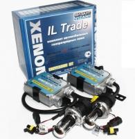 Биксенон IL Trade с блоками 4 поколения на 24В
