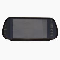 """Зеркало со встроенным цветным монитором и плеером MP5 Prime-X M-085, (7"""") + touch key"""